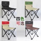 戶外折疊椅便攜靠背凳子休閒椅釣魚椅沙灘椅美術寫生收縮凳野餐椅igo