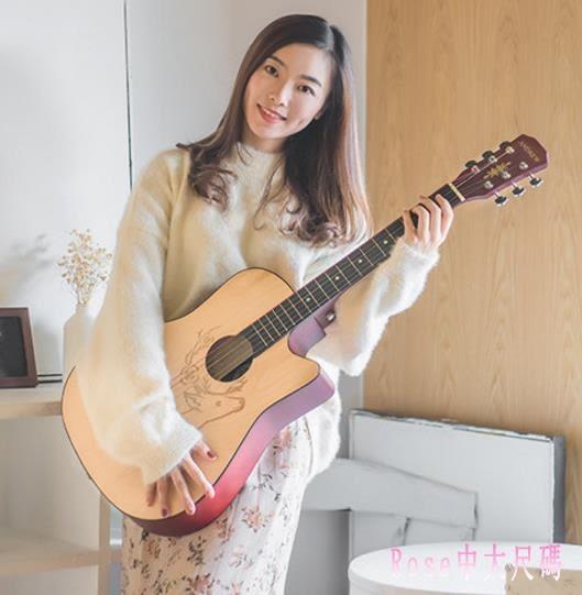 民謠吉他初學者學生成人入門自學38寸創意雕刻木男女生專用 DR18220【Rose中大尺碼】