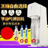氣泡水機 抖音同款蘇打水機氣泡水機自制飲料碳酸汽水氣泡機奶茶店商用家用·夏茉生活YTL