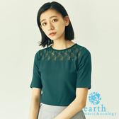 ❖ Hot item ❖ 花朵蕾絲拼接合身短袖上衣 - earth music&ecology