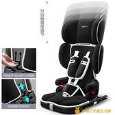 兒童安全座椅汽車用簡易便攜式折疊4車載9月-12歲寶寶嬰兒3通用【小橘子】
