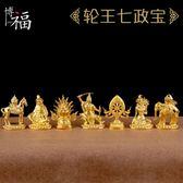 藏傳佛教用品密宗擺件法器金輪寶銅輪王