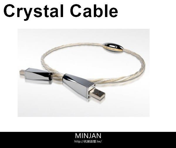 【名展音響】荷蘭頂級音響線材 Crystal Cable 數位線 Absolute Dream Monocrystal ( 75 Ohm /110 Ohm) 長度1.5M