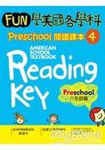 Fun學美國各學科 Preschool 閱讀課本 4:介系詞篇(菊8K   1M