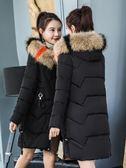 冬季新款棉服女韓版中長款大毛領棉衣羽絨棉襖大碼加厚棉外套 好再來小屋
