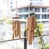 復古竹筒中式風鈴 掛飾創意風鈴手工制作家居酒店裝飾空中風鈴 溫暖享家