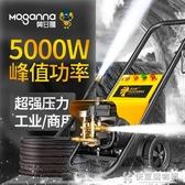 商用洗車機全銅電機工業超高壓水泵220v大功率養殖場清洗機 NMS 快意購物網