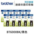 Brother BT6000BK 10黑...