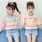 女童短袖T恤夏裝彩虹條紋上衣休閒寬鬆百搭體恤衫【聚可愛】
