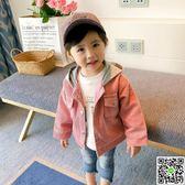 女童外套女寶寶秋裝外套新款兒童洋氣小童連帽上衣1-3歲女童秋冬夾克 全館滿千折百