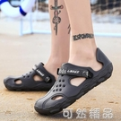 洞洞鞋拖鞋男ins夏季新款韓版潮流個性洞洞涼拖室外穿休閒沙灘涼鞋 可然精品