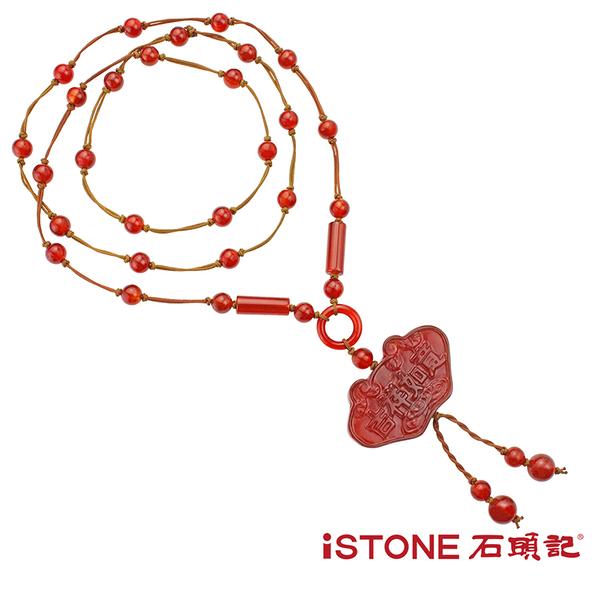 紅瑪瑙長鍊 - 吉祥如意平安鎖 石頭記