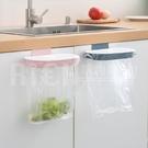 廚房垃圾袋掛架垃圾架家用壁掛式帶蓋櫥櫃門...