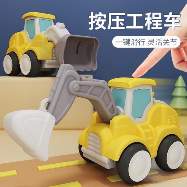 兒童按壓小汽車挖掘機挖土機工程車套裝慣性回力車男孩3-6歲玩具5 初色家居馆