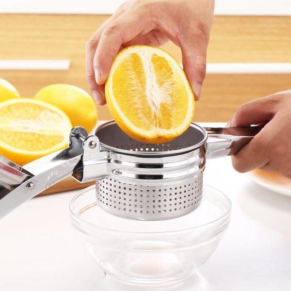 雙11大優惠85折-橙汁檸檬土豆泥壓泥器不銹鋼工具水果手動擠壓汁機神器家用榨汁機wy