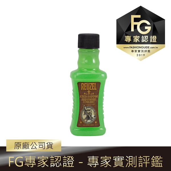 REUZEL Scrub Shampoo 脫油去角質保濕髮浴 100ml (原廠公司貨)【Emily 艾美麗】