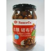 味榮~古釀破布子375公克/罐 (全素)