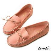 amai休閒豆豆鞋。牛皮綁帶帆船便鞋 粉