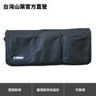 Yamaha SCFLLSX PSRSX系列電子琴 專用琴袋