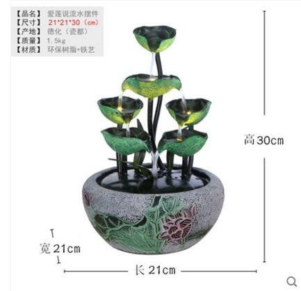 現代中式桌面魚缸擺件流水噴泉風水輪加濕器辦公茶室家居飾品禮品(主圖款)