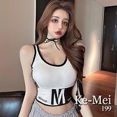 克妹Ke-Mei【AT67150】大大奶系列!M字母繃帶性感低胸馬甲背心