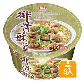 味王排骨酥湯麵碗--3碗/組【合迷雅好物超級商城】