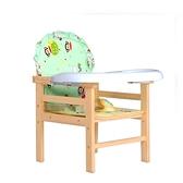 左樂實木餐椅 餐椅 吃飯桌椅 環保無漆 小孩吃飯椅子 聖誕節全館免運HM