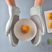 隔熱手套耐高溫防燙廚房烤箱微波爐專用防滑硅膠手套【極簡生活】