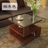 簡約沙發邊幾角幾鋼化玻璃迷你小茶幾創意正方形小茶桌電話幾客廳【618好康又一發】