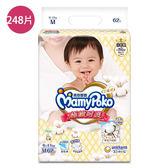 滿意寶寶 極緻呵護紙尿褲M62片*4包/箱購(日本製/嬌聯最新到貨)【愛買】