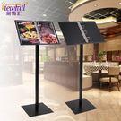 餐廳門口菜單架菜牌展示架立式菜品展示牌夾子飯店菜譜架價格牌卡 快速出貨