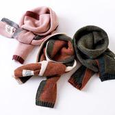 黑五好物節 兒童秋冬季圍巾男童女童韓版嬰兒針織毛線保暖寶寶仿羊絨圍脖加厚 森活雜貨