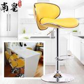 南皇創意吧椅現代簡約酒吧升降靠背高腳凳子吧臺椅家用吧凳 js3029『科炫3C』
