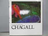 【書寶二手書T5/藝術_JQ6】夏卡爾CHAGALL_巨匠與世界名畫_附殼