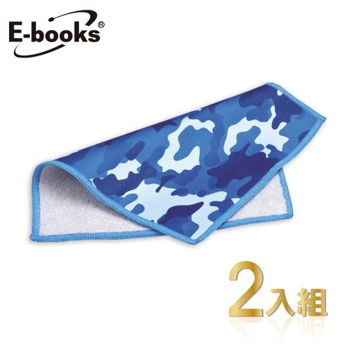 【南紡購物中心】E-books A9 雙面加厚型超細纖維擦拭布(M) 2入組