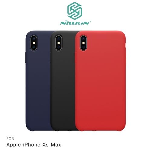 摩比小兔~NILLKIN Apple iPhone Xs Max 感系列液態矽膠殼 保護殼 手機殼