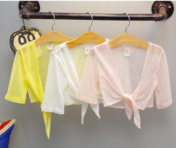 夏款女童披肩 兒童薄款韓版7分袖開衫外套寶寶百搭防曬衣服空調衫 全館免運