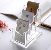 名片盒 亞克力名片架桌面 豎向名片盒大容量 名片收納盒辦公桌名片座前台名片展示名片架