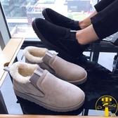 雪地靴男冬季保暖加絨加厚面包鞋低筒套腳防滑棉鞋子【雲木雜貨】