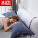 北極絨純棉情侶枕套雙人枕頭套單個全棉1.2米/1.5/1.8m夏季枕芯套 1995生活雜貨
