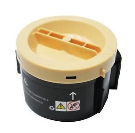 EPSON M1400/MX14/MX14NFS050651全新副廠碳粉匣(含晶片)(可印2200張)炭粉夾碳粉夾56D