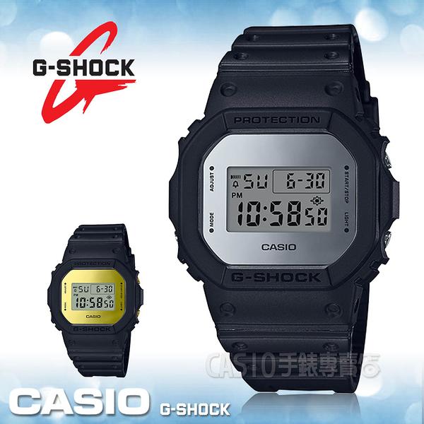 CASIO 卡西歐 手錶專賣店   G-SHOCK DW-5600BBMA-1 復刻經典電子男錶 銀色錶面 防水200米