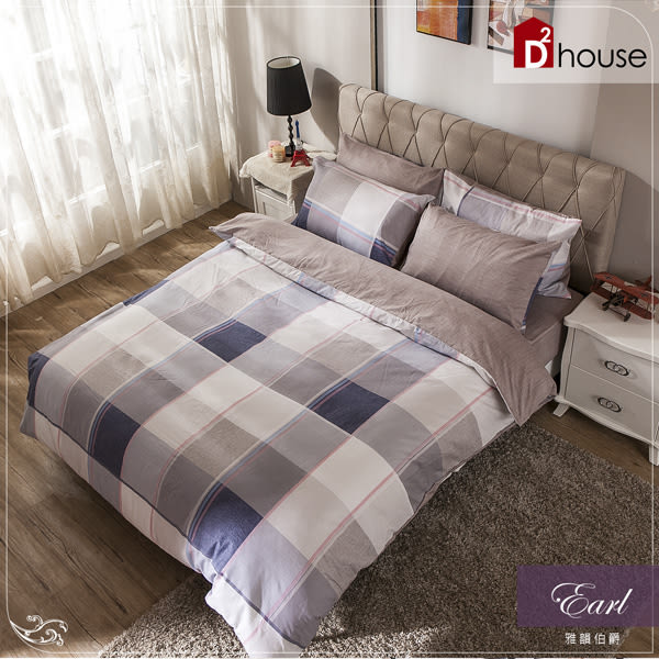100%純棉6X6.2尺雙人加大床包兩用被組-雅韻伯爵【DD House】