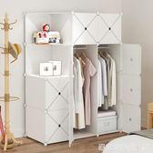 簡易衣櫃組裝塑料簡約現代經濟型臥室省空間布衣櫥成人小宿舍櫃子 居家物語