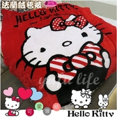 HELLO KITTY【可愛領結】 法蘭絨毯被/ 瞬間發熱/冬季必購(加厚型)★ (150*200cm)