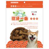 【寵物王國】日本FRESH BONES-潔牙一番(鮭魚)狼牙骨S-230g