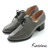 全真皮綁帶樂福粗跟踝靴-漆光灰‧MIT台灣製‧karine