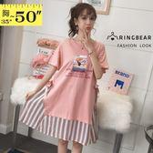 連身裙--仕女英字印圖拼接壓皺條紋雪紡假兩件圓領短袖長上衣(粉XL-4L)-U553眼圈熊中大尺碼◎