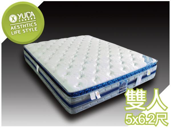 【YUDA】DGB6005 軟硬適中 5尺 雙人 床邊補強 天然乳膠 獨立筒 彈簧床/床墊/彈簧床墊