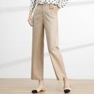 寬管褲女2021春裝新款九分薄款高腰直筒寬腿褲寬鬆夏季休閒女褲子【快速出貨】